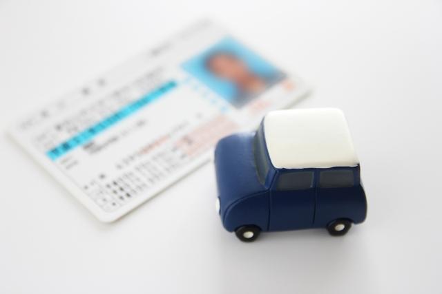 郵便局で免許証を落とした?
