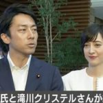 滝川クリステルさん小泉進次郎氏と結婚で将来のファーストレディに?