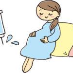 産婦人科医の妻が妊娠したとき